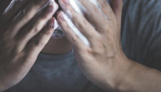 【ニキビ防止!?】男がすべき正しい洗顔のやり方と手順まとめ