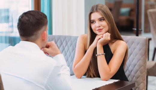 デートの誘いを断られた私がまた誘ってOKもらえた悪魔的テクニック