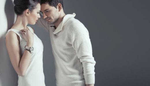 年下女性にアプローチして口説く|女性心理を利用した最強テクニック