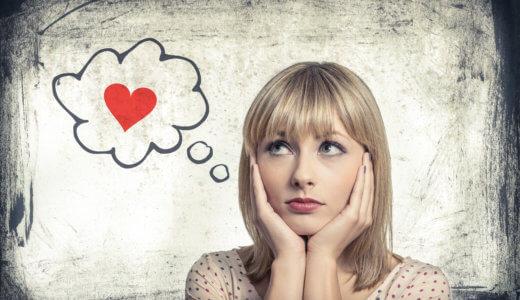 彼氏持ちの女性が見せる脈あり・脈なしサイン10選|女性の心理とは?